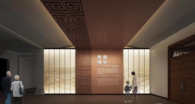 华南农业大学博览馆